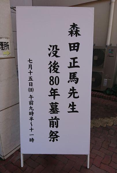 DSC_8304