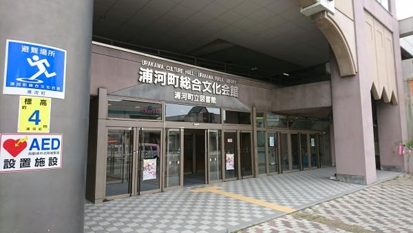urakawa2